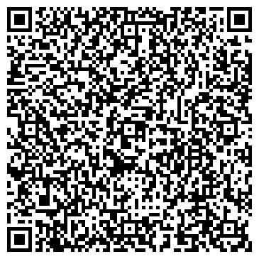 QR-код с контактной информацией организации Операционная касса № 2573/098