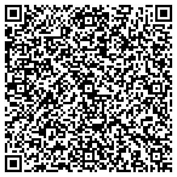 QR-код с контактной информацией организации ВОЛГОТАНКЕР ВОЛЖСКОЕ НЕФТЕНАЛИВНОЕ ПАРОХОДСТВО, ОАО