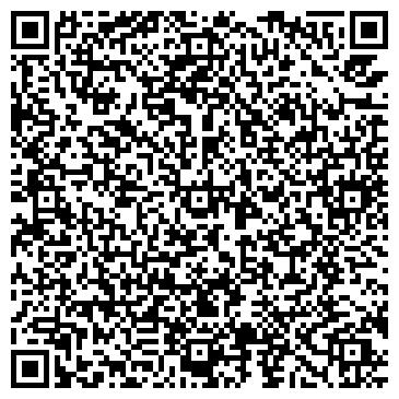 QR-код с контактной информацией организации Операционная касса внекассового узла № 2573/0134