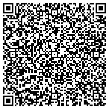QR-код с контактной информацией организации Дополнительный офис № 2573/0138