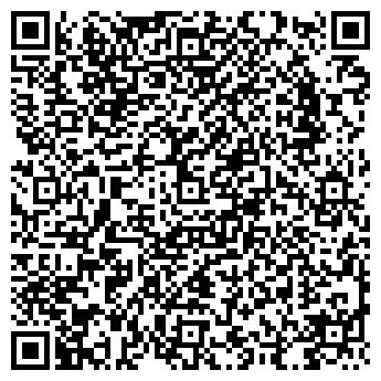 QR-код с контактной информацией организации ЦАРЕГРАД-ПОДОЛЬСК