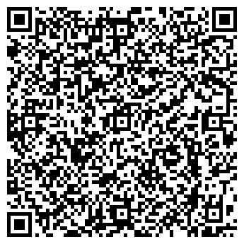 QR-код с контактной информацией организации ОФИС НАЙС