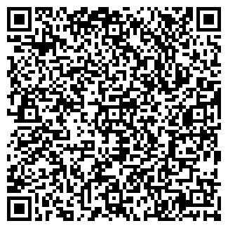 QR-код с контактной информацией организации МАШДЕТАЛЬ ПЛЮС
