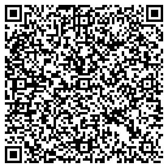 QR-код с контактной информацией организации СПУТНИК ЩЁЛКОВО
