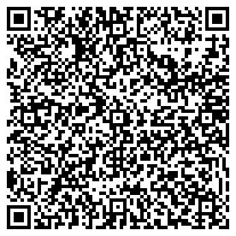 QR-код с контактной информацией организации ГРУППА КРИСТАЛЛ