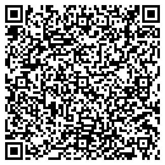 QR-код с контактной информацией организации ЭЛИТ-СЕКЬЮРИТИ
