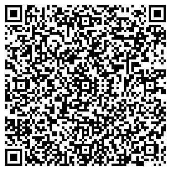 QR-код с контактной информацией организации ОКОННЫЙ СТАНДАРТ