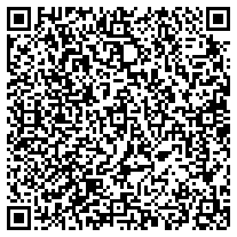 QR-код с контактной информацией организации HANDY-HEART