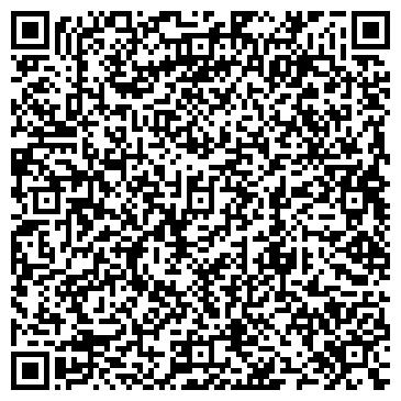 QR-код с контактной информацией организации ЭКСПЕРТ-СТАНДАРТ