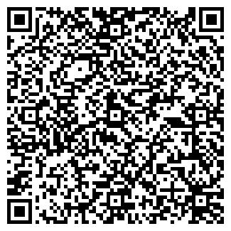 QR-код с контактной информацией организации PRINT