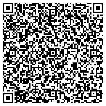QR-код с контактной информацией организации ООО «Цифрал-Сервис»
