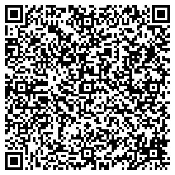 QR-код с контактной информацией организации МАРИЗИ