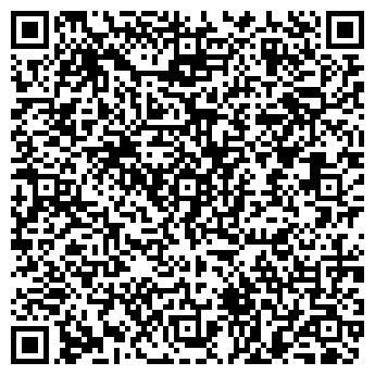 QR-код с контактной информацией организации ДОМАШНИЙ УЮТ