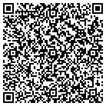 QR-код с контактной информацией организации КРАСИВЫЙ БИЗНЕС