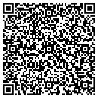 QR-код с контактной информацией организации КЕРВА