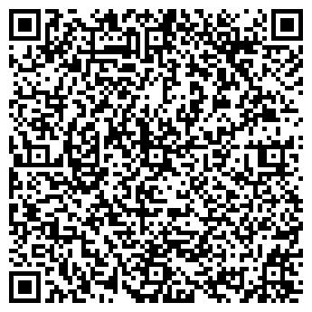 QR-код с контактной информацией организации БРОК ИНВЕСТ СЕРВИС И К