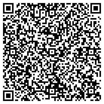 QR-код с контактной информацией организации ТЭМПУС