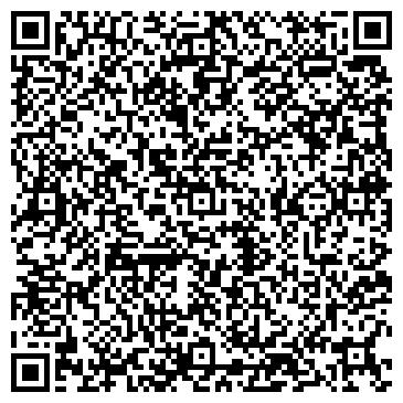 QR-код с контактной информацией организации ВЕРТИКАЛЬНАЯ ЛИНИЯ