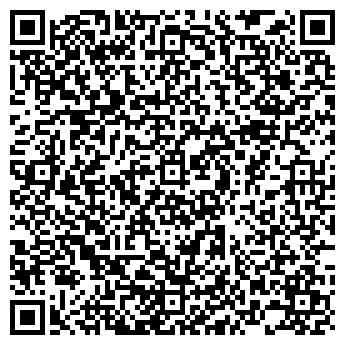 QR-код с контактной информацией организации УМВД России по г.о. Химки