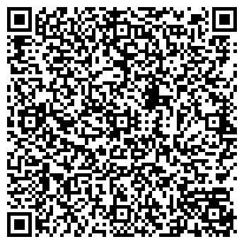 QR-код с контактной информацией организации СМАРТ ФАБРИКА