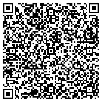 QR-код с контактной информацией организации УДОЧКИ.НЕТ