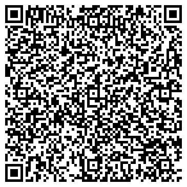 QR-код с контактной информацией организации АТАШЕ РЕКЛАМА