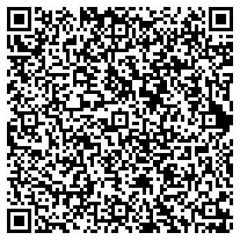 QR-код с контактной информацией организации ОТДЕЛЕНИЕ СВЯЗИ № 63