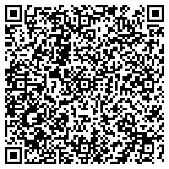 QR-код с контактной информацией организации ЛЮКСООПТИКА