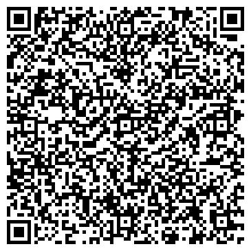 QR-код с контактной информацией организации РЕФОРМА ЖЕЛЕЗНЫХ ДОРОГ