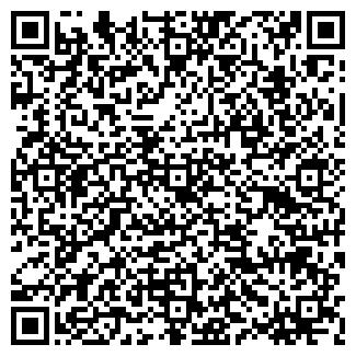 QR-код с контактной информацией организации ИНТЕРНО