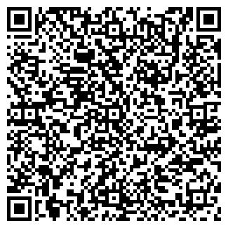 QR-код с контактной информацией организации ВЫВОЗ МУСОРА