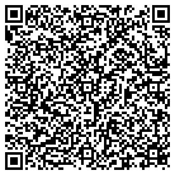 QR-код с контактной информацией организации АУДИТ-БО'С