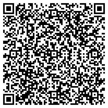 QR-код с контактной информацией организации АЛЬКИСАР