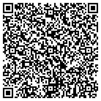 QR-код с контактной информацией организации ЕЛТРАНС+