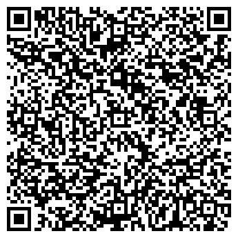 QR-код с контактной информацией организации ОКЕАН-СЕРВИС
