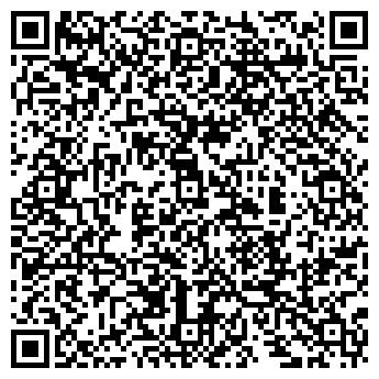 QR-код с контактной информацией организации КОСТЮМЕР
