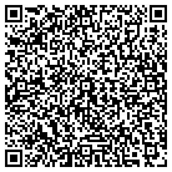 QR-код с контактной информацией организации ГЕОСЕКТОР