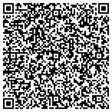 QR-код с контактной информацией организации ОТДЕЛЕНИЕ СВЯЗИ № 292