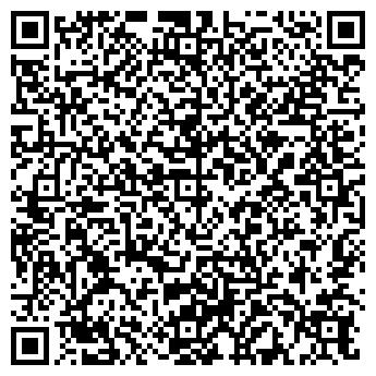 QR-код с контактной информацией организации ЗАО СТРОЙТЕПЛОСЕРВИС