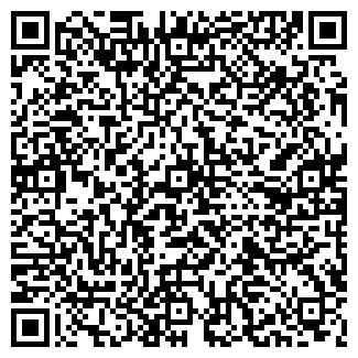 QR-код с контактной информацией организации УРСС