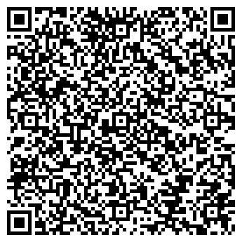 QR-код с контактной информацией организации СТРОЙ-ПРОКАТ