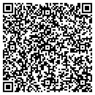 QR-код с контактной информацией организации ХЕНДЕ-ХОХ