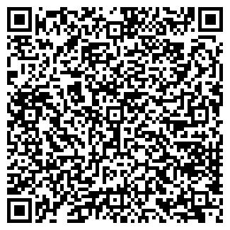 QR-код с контактной информацией организации МАС-ДЕНТ