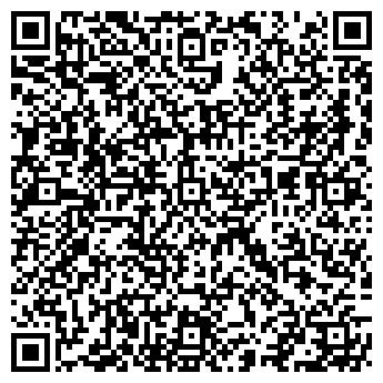 QR-код с контактной информацией организации САФРАНС