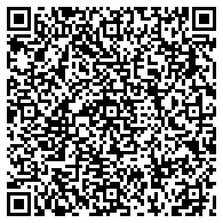 QR-код с контактной информацией организации ФОЛЬКСМАЙСТЕР ГРУПП