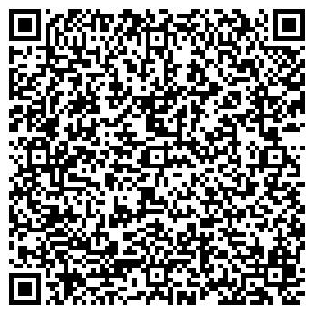 QR-код с контактной информацией организации АЛГА