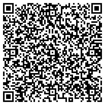 QR-код с контактной информацией организации ВИДЕОТЕХНОЛОГИЯ