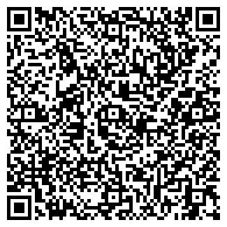 QR-код с контактной информацией организации ВЕЯДА