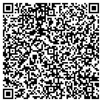 QR-код с контактной информацией организации РАДОН, ООО