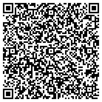 QR-код с контактной информацией организации СВЕТ-АУДИТ